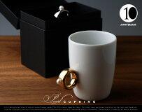 【10周年別注商品】PEARLCUPRINGパールカップリングFloyd/フロイドMAGCUPマグカップcupringウエディング結婚祝い指輪ring