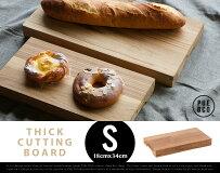 【S】THICKCUTTINGBOARD/スィックカッティングボードPUEBCOプエブコプレートまな板チークウッド