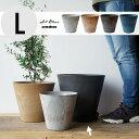 【Lサイズ】ART STONE アートストーン amabro アマブロ直径 32×H29cm 10号 プランター 植木鉢 おしゃれ 鉢植えの写真