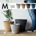 【Mサイズ】ART STONE アートストーン amabro アマブロ直径26.5×高H24.5cm 9号 プランター 植木鉢 おしゃれ 鉢植えの写真
