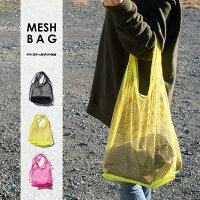 MESH ECO BAG /メッシュエコバックインストゥルメンタルバッグエコバッグ折りたたみメッシュネオン
