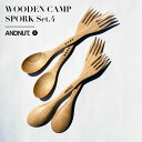 WOODEN CAMP SPORK Set.4 / ウッド ...