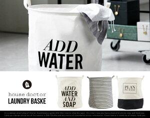 Laundry bag ランドリーバック / house doctor ハウスドクター ランドリー カゴ バック おもち...