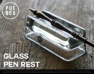 GLASS PEN REST ガラス ペンレストPUEBCO プエブコ ペン置き ペンスタンド…