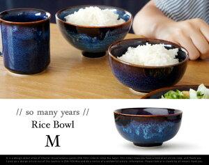 SO MANY YEARS ソーメニーイヤーズ Rice Bowl (M) ライスボウル Mお…