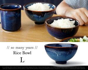 SO MANY YEARS ソーメニーイヤーズ Rice Bowl (L) ライスボウル Lお…