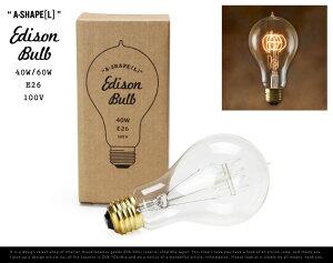 "【E26/40W-60W】 Edison Bulb ""A-Shape ( L ) "" / エジ…"