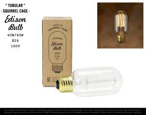 """【E26/40W-60W】 Edison Bulb """" Tubular ( SQUIRREL …"""