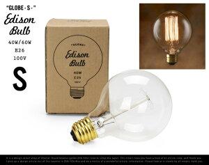 "【E26/40W-60W】 Edison Bulb "" Globe S "" / エジソンバルブ…"