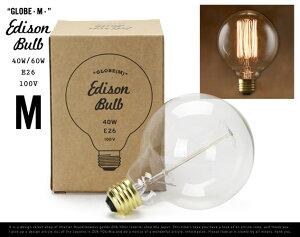 """【E26/40W-60W】 Edison Bulb """" Globe M """" / エジソンバルブ…"""