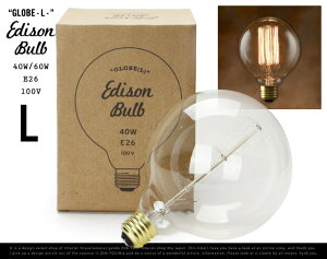 """【E26/40W-60W】Edison Bulb """" Globe L """" / エジソンバルブ …"""
