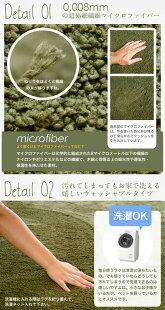 【SP】マイクロファイバーラグVINAGEヴィナージュ約185×185cmシャギーラグ絨毯カーペットホットカーペット対応モダンラグシンプルラグ