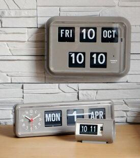 "TwemcoAlarmClock#AP-28""Gray""/トゥエンコアラームクロックグレーパタパタ時計置き時計クロック時計DETAIL【あす楽対応_東海】"