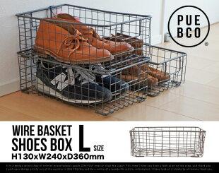 【L】WIREBASKETSHOESBOX/SサイズワイヤーバスケットシューズボックスPUEBCO/プエブコケースボックス収納靴【あす楽対応_東海】
