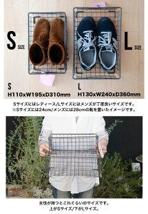 【S】WIREBASKETSHOESBOX/SサイズワイヤーバスケットシューズボックスPUEBCO/プエブコケースボックス収納靴【あす楽対応_東海】