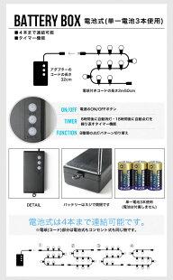 【電池式】CableLight/ケーブルライトイルミネーションLED非常灯電球ライト照明間接照明DETAIL