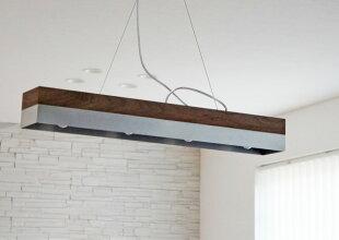 APROZアプロス/OLIVERオリバーダイニング照明ライト照明ランプ天井ダイニングテーブルAZP-587-BR