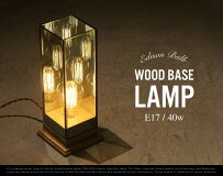 "WoodBaseLamp/���åɥ١������ץǥ����饤�ȥ���E17/40WEdisonBulb""Signature""/��������Х��""�����ͥ��㡼��S��""����������ȥ�����ŵ�饤�Ⱦ������״��ܾ���DETAIL�ڤ������б�_�쳤��"