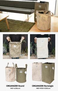 PUEBCOプエブコLAMINATEDFABRICORGANIZERRectangle/ラミネートファブリックオーガナイザーレクタングル収納洗濯カゴゴミ箱防水