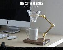 TheCoffeeRegistry/Curatorpouroverstandコーヒーレジストリー/キュレーターポーオーバースタンドドリッパースタンドハリオ真鍮ブラスウォールナット