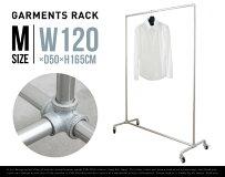 ��W120cm��GarmentsRackMsize/�������ĥ�å�M�������ϥ���å������ɽ��異�ѥ�륳���ȥϥ���������DETAIL