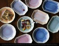 AritaJewel/アリタジュエルFloyd/フロイド豆皿食器ダイヤ型ダイヤ