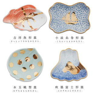 MAME/マメamabroアマブロ豆皿有田焼小皿小鉢有田和食器