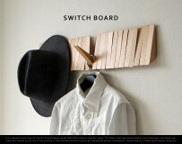 SwitchBoard/スイッチボードilovehandle/アイラブハンドルウォールハンガー壁掛け収納壁付け玄関収納