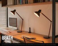 BERTHDeskLight/バースデスクライトAPROZ/アプロスデスクライト照明ランプ木無垢AZT-113-BR/WH