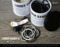 【輪ゴム】LUBBERBAND#16/ラバーバンド&NUT/アンドナットゴムデザイン文具オフィス