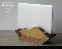 VINTAGEWOODENPCSTAND/ヴィンテージウッドPCスタンドPUEBCOプエブコパソコンスタンドユーズド素材ビンテージ