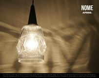 NORMpendantlight/ノームペンダントライトAPROZ/アプロスライト照明ランプ天井ダイニング木無垢AZP-603-CL