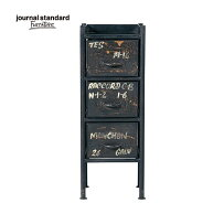 journalstandardFurnitureジャーナルスタンダードファニチャーGUIDEL3DRAWERSCHESTギデル3ドロワーズチェスト幅31.5cm送料無料