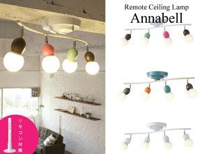 Annabell-ceiling lamp /アナベル シーリング ランプ ART WORK STUDIO(アートワークスタジオ) 天井 照明 ライト ランプ スポット POP 子ども 子供部屋【FS_708-10】