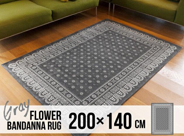 【200×140cm】Gray Flower Bandanna Rug Lsize / フラワー バンダナ ラグ Lサイズ バンダナ ラグ 絨毯 カーペット ホットカーペット 対応 カーペット バンダナ柄 bandana DETAIL