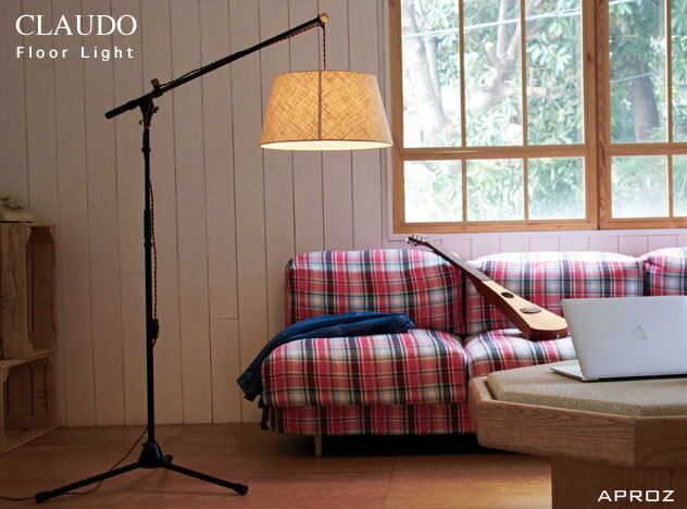 CLAUDO floor Light/ クラウド フロアー ライト APROZ / アプロス フロアライト 照明 ライト ランプ スタンド 三脚 AZF-105-AB