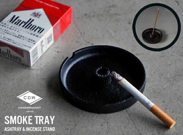 CDW Smoke Tray/ スモーキートレイ CANDY DESIGN & WORKS キャンディデザイン&ワークス 灰皿 Incense Stand インセンスホルダー お香立て DETAIL