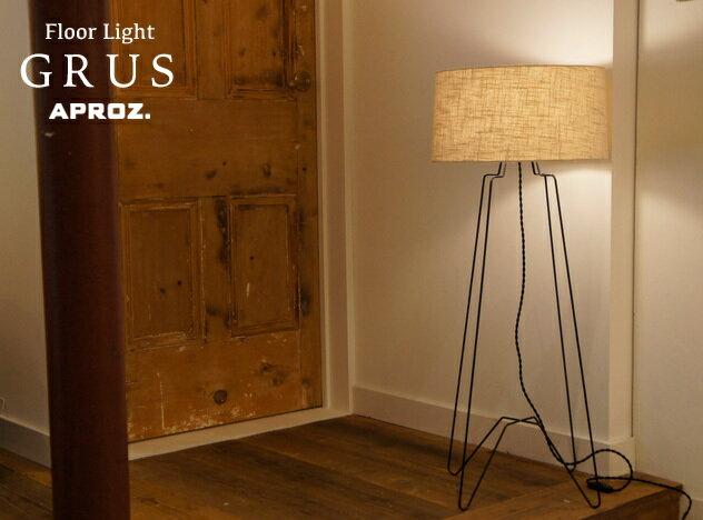 GRUS floor Light/ グルース フロアー ライト APROZ / アプロス フロアライト 照明 ライト ランプ スタンド ライト 天然素材 AZF-108-AB