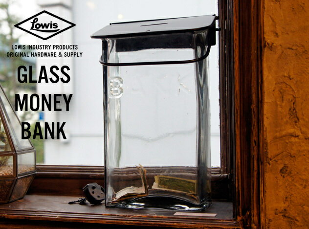 GLASS MONEY BANK / ガラス マネーバンク Lowis Industry ルイス インダストリー 貯金箱 バンク MOENYBANK ガラス製 DETAIL CANDY DESIGN & WORKS DETAIL【あす楽対応_東海】