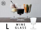 【L】 WINE GLASS / ワイングラス Lサイズ PUEBCO / プエブコ ワイン グラス タンブラー 野菜スティック アイス キャンドルホルダー 【あす楽対応_東海】
