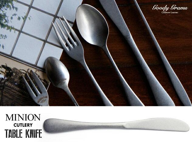 箸・カトラリー, ナイフ MINION TABLE KNIFE GOODY GRAMS ADD