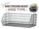 【WIDE】 Wire Stacking Basket / ワイヤー スタッキング バスケット W62.5×D36×H25cm スチール 収納 衣類収納 什器 ショップ カゴ DETAIL