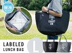【L】LABELED Lunch Bag (KEEP COOL) ラベルド ランチバッグ (キープクール) Floyd フロイド 保冷バッグ 中はアルミで覆われた クーラーバッグ ピクニック 運動 アウトドア カバン 鞄 冷却
