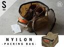 【Sサイズ】NYILON PACKING BAG / ナイロ...