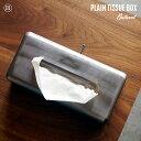 PUEBCO プエブコPLAIN TISSUE BOX (Natural)/ プレーン ティッシュ ボックス カバー (シルバー) ティッシュ スチール 壁掛け ティッシュケース