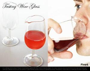 飲み口が鼻の形に縁取られたワイングラス。Tasting wine glass / テイスティング ワイン グラス...