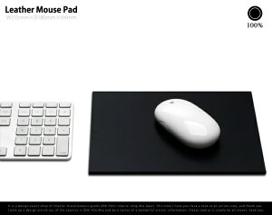 100% Leather Mouse Pad/レザーマウスパッド一枚革 革 マット パソコン …