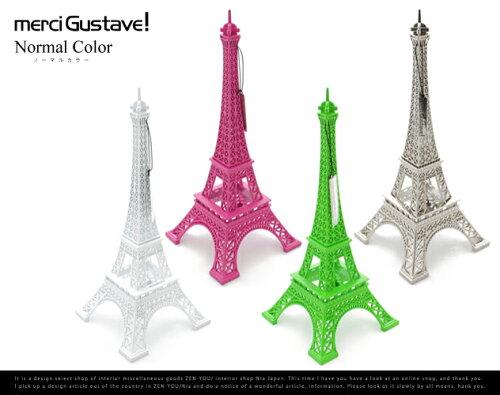 merci Gustave/ [ノーマルカラー]メルシーギュスターヴ Eiffel Tower エッフェル...