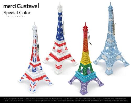 merci Gustave/ [スペシャルカラー]メルシーギュスターヴ Eiffel Tower エッフ...