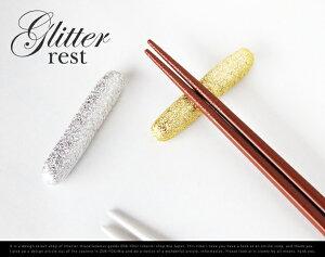 glitter rest 箸置き FLOYD/グリッター レスト フロイドはし ハシ お菓子 チョコ【あす楽...